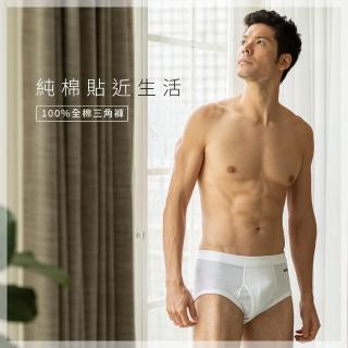 【Sun Flower三花】全棉三角褲.男內褲(4件組)