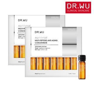 【DR.WU 達爾膚】超逆齡多月太抗皺安瓶1.5ML*7PCS(2入組)