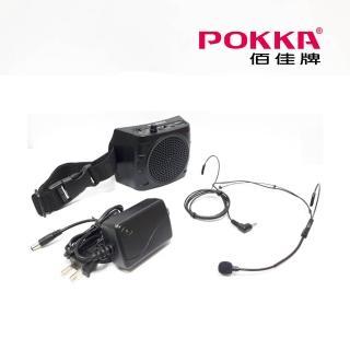 【POKKA】PA-401充電腰掛教學擴音器(續航力8-10小時/聲音清晰/重量輕巧迷你/遠距教學導覽賣場皆適用)