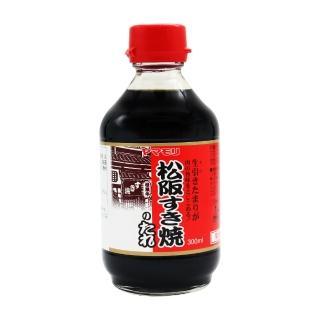【山森】松阪壽喜燒醬(300ml)