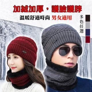 【小天兒】男女百搭加厚加絨保暖圍脖毛帽二件套組(24H快速到貨)