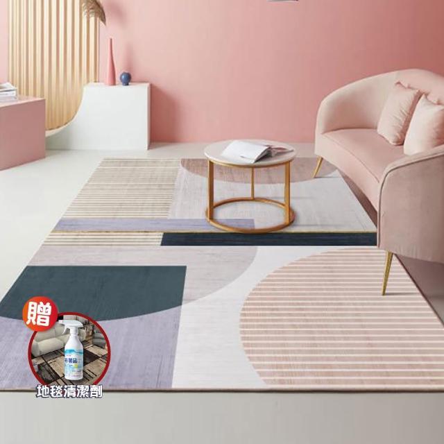 【巴芙洛】北歐簡約時尚水晶絨地毯140*200CM加大(加大地毯/水晶絨/地毯/防滑/踏墊/止滑地墊/毯)/