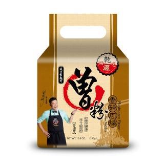 【PaMi 曾 粉】曾粉 香菇肉燥/紅蔥肉燥/麻辣肉燥(4包/袋)