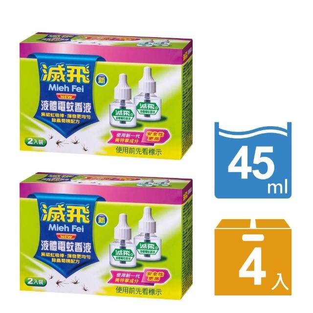 【滅飛】液體電蚊香補充液45ml(4入)/