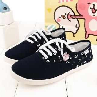 【童鞋城堡】星空塗鴉帆布休閒鞋 Kanahei卡娜赫拉(KI8312-藍)