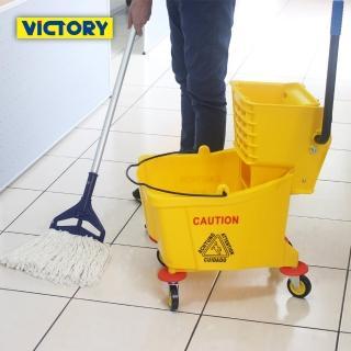 【VICTORY】業務用大容量拖把擰乾桶擰水車#1036012(32L)