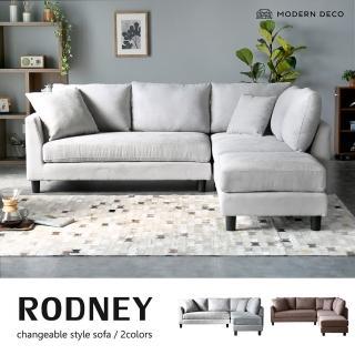 【MODERN DECO】RODNEY 羅德尼多功能L型布沙發-2色(多功能沙發 L型沙發 布沙發)