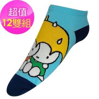 【Miffy 米飛】棉質米飛浪漫雨天圖案兒童短襪~12雙(MIT 丈青色、灰色、湖水藍色、粉色)