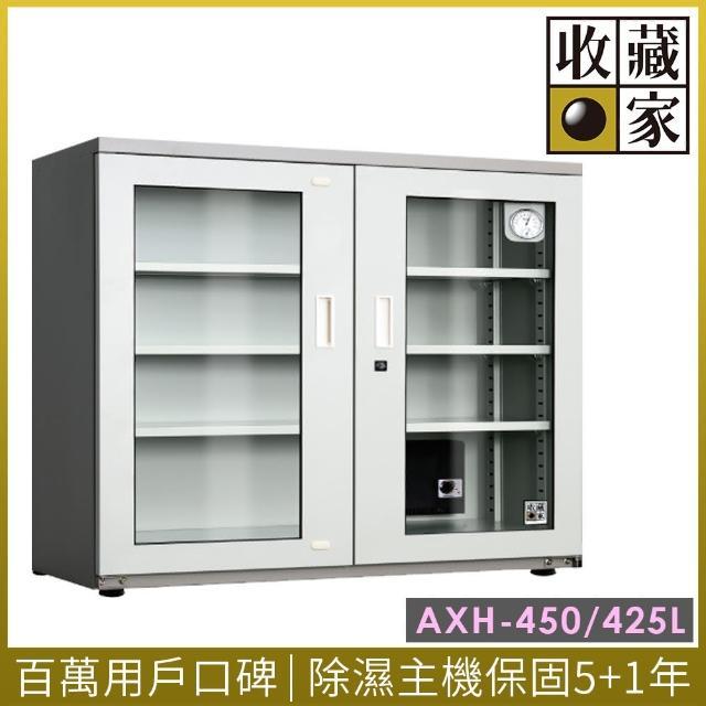 【收藏家】左右多門大型電子防潮箱425公升(AXH-450)/