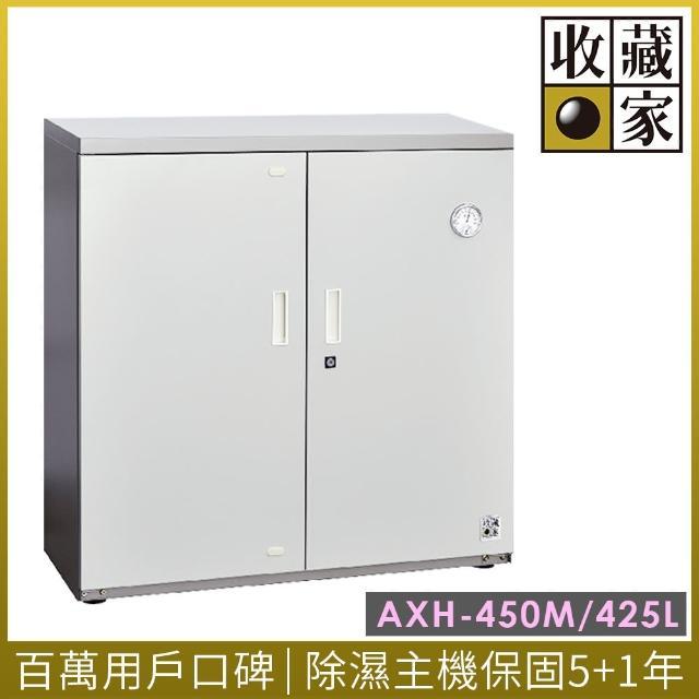 【收藏家】左右多門大型電子防潮箱425公升(AXH-450M)/