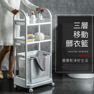 【AOTTO】無印移動式三層滾輪多功能收納髒衣籃(衣物藍/洗衣籃)