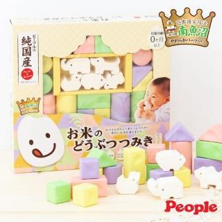 【People】彩色米的動物積木組合(日本製/新生兒/固齒器)