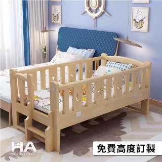 【HA Baby】松木實木拼接床 單人加大 長196寬112高40 四面有梯款(延伸床、床邊床、嬰兒床、兒童床)