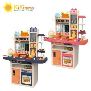 【kikimmy】雙12限定蒸氣噴霧聲光廚台(65件豪華組)