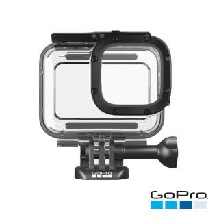 【GoPro】HERO8 Black專用超強防護層+60米潛水保護殼(AJDIV-001)