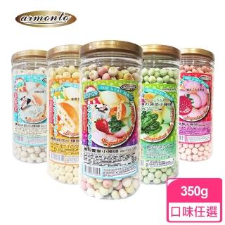 【Armonto】超美味小饅頭(五種口味)