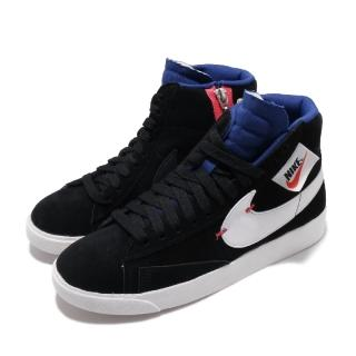 【NIKE 耐吉】休閒鞋 Blazer Mid Rebel  女鞋 款 麂皮 拉鍊 簡約 穿搭 黑 白(BQ4022-005)