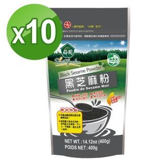 【薌園】黑芝麻粉-熟粉(400g X 10袋)