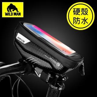 【WILD MAN】自行車龍頭袋可觸控大容量硬殼防水手機收納包