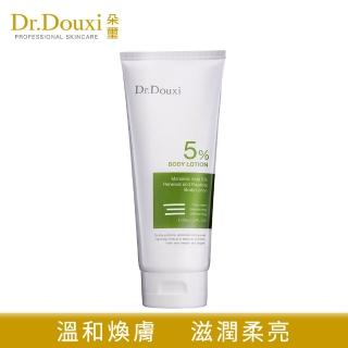 【Dr.Douxi 朵璽】杏仁酸煥膚無瑕身體乳 200ml
