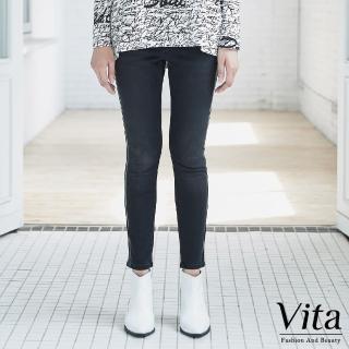 【mysheros 蜜雪兒】VITA 素面邊條造型窄管長褲(黑)