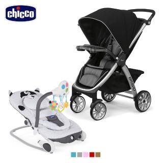 【Chicco】Bravo極致完美手推車Air版+Balloon安撫搖椅探險版(嬰兒手推車)