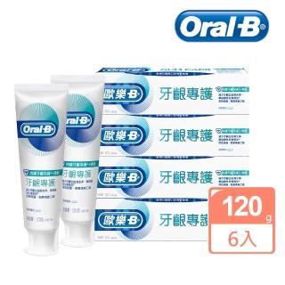 【Oral-B 歐樂B】牙齦專護牙膏120g(勁爽薄荷6入)