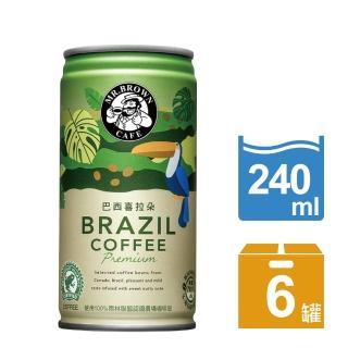 【金車/伯朗】伯朗精品咖啡-巴西喜拉朵240ml-6罐/組