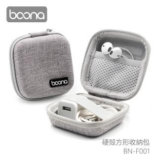 【BOONA】硬殼方形收納包