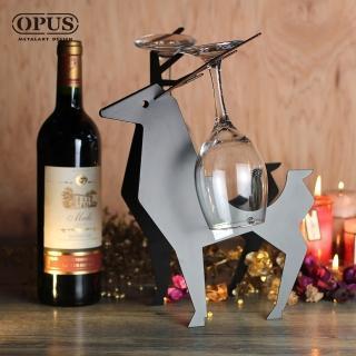 【OPUS 東齊金工】歐式鐵藝-北國之歌 酒瓶展示架/酒托裝/紅酒櫃擺件/紅酒杯架(馴鹿酒架 WR-de06B)