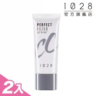【1028】1028全效美肌保濕淨白CC霜 SPF30(2入組)