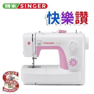 【SINGER 勝家】勝家3223快樂讚F系列縫紉機(3223快樂讚F系列)