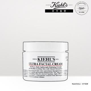 【Kiehl's 契爾氏】冰河醣蛋白保濕霜新客組(50ml)
