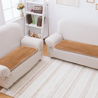 【格藍傢飾】AIR Fit晶絲絨支撐保暖坐墊(2人座)