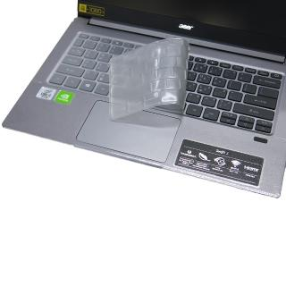 【Ezstick】ACER Swift 3 SF314-57G 奈米銀抗菌TPU 鍵盤保護膜(鍵盤膜)