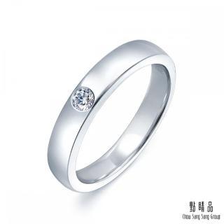 【點睛品】18K金鑽石結婚戒指(女戒)