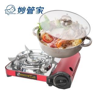 【妙管家】鋁合金瓦斯爐-紅色 X3200(贈28cm火鍋)
