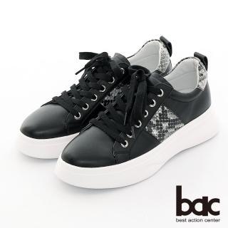 【bac】休閒享樂全真皮蛇紋綁帶厚底休閒鞋(黑色)