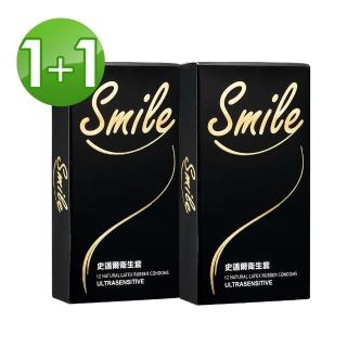 【SMILE史邁爾】買1送1超薄保險套衛生套(12入x2盒)