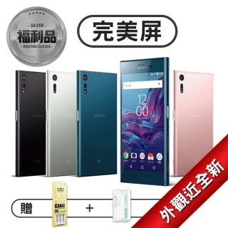 【SONY 索尼】福利品 Xperia XZ 32G 5.2 吋 完美屏 智慧手機 外觀近全新(贈鋼化膜+清水套+三合一充電線)