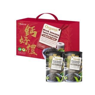 【米森】有機純黑芝麻粉鈣好禮盒(350g*2罐/盒)