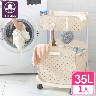 【HOUSE】熱銷雙層洗衣置物籃(附輪)