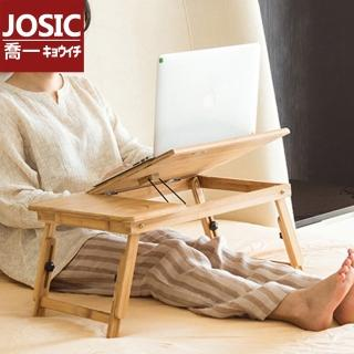 【JOSIC】四段可調節高低原木折疊桌/床上桌/筆電桌(可升降桌腳)