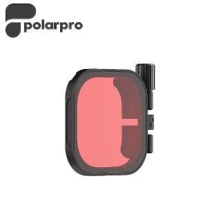 【PolarPro】紅色潛水濾鏡+黑色防護罩(公司貨)