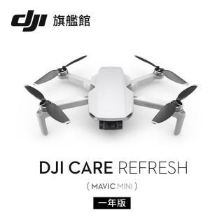 【DJI】DJI Care 隨心換 Mavic Mini(聯強國際貨)