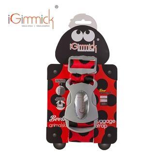 【iGimmick】行李束帶