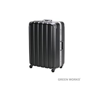 【siffler】siffler日系霧面防刮輕量鋁框旅行箱GRE1043-66(28吋)(防刮霧面、防撞護角)