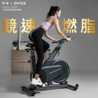 【OVICX 映峻】小簡玩家級飛輪健身車(PRO耀黑版、到府維修、高強度主車身)