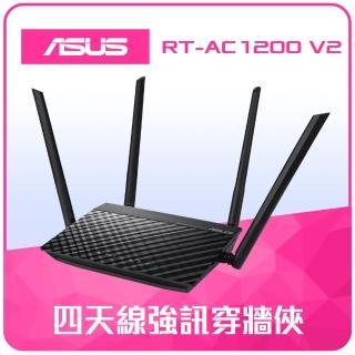 【ASUS 華碩】RT-AC1200 V2 AC1200 四天線雙頻無線WI-FI路由器 分享器