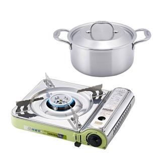 【妙管家】不鏽鋼瓦斯爐+Bergen五層複合金不鏽鋼雙柄湯鍋18cm(鍋爐組)